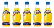 フランス生まれの果汁炭酸 サントリー「オランジーナ」リニューアル