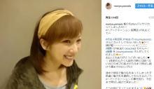 山田まりやが髪を31cm切った様子を動画で公開、寄付すると宣言