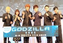 宮野真守、アニメ『GODZILLA』主演に「気合入ってます!」全3部作で公開決定