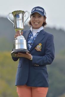 若林が5年ぶり優勝=1打差2位は森田-アクサ女子ゴルフ