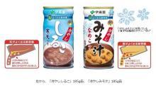 伊藤園が中身を最後まで楽しむ容器開発 缶入り「冷やしみそ汁」「冷やししるこ」