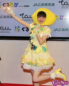 広島レモン大使のNMB48市川美織、「持つべきものはレモン!」 総選挙に向けアピール