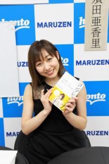 SKE須田 総選挙について「ちょっと意地を張っていまして…」