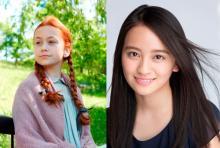 岡田結実、赤毛のアン役で声優初挑戦!やるからにはしっかり声優をつとめたい