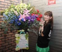 水戸ご当地アイドル(仮)りまちゃん、ラストライブを終え「感謝と清々しい気持ちで空が飛べそう」