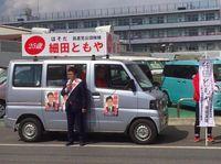 国内初! トランスジェンダーの男性議員誕生 埼玉県入間市議選で