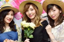 SKE48松井珠理奈&北川綾巴&大矢真那モデルの顔で新たなファッションアイコンへ「女の子から憧れられるようなグループに」