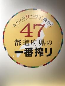 嵐・大野智と二宮和也がビールで乾杯、「社長みたい」で戸惑いも?
