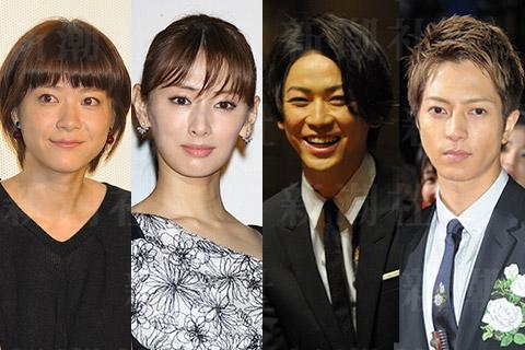 「亀梨と山P」春ドラマ 上野樹里、北川景子が出演を断ったワケ