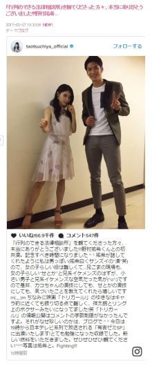 土屋太鳳 幼馴染の俳優・野村祐希の暴露認める「私は男っぽい」