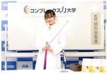 SKE須田亜香里 コンプレックス克服はファンの力「支えられた」