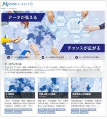 マピオン、位置情報分析ツールで人口・世帯数など可視化 誰でも簡単に使える無料データサイトを公開