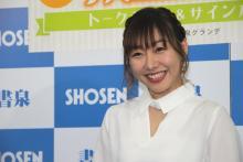 SKE48・須田亜香里「自分が可愛くないことを認める」