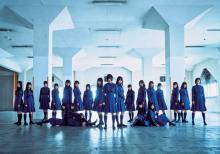 欅坂46、グループの歴史を辿るMVを公開!