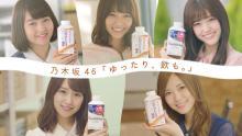 白石麻衣さんから「好きだよ」と告白される!? 乃木坂48を起用した明治の新CM&Web動画が公開
