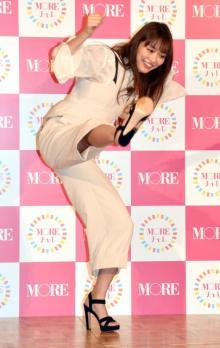 内田理央、キックボクシングに挑戦「戦える女性になりたい!」