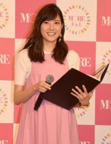 佐藤ありさ、第1子妊娠公表後初の公の場 ゆったりワンピース姿で祝福に笑顔
