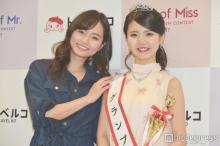 新旧日本一美しい女子大生が美の共演 先輩山賀琴子が絶賛「輝いてる」<Miss of Miss 2017>