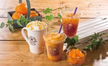 温州みかんの香りが春らしい♡コーヒービーン&ティーリーフの新作ティーは爽やかな味わい