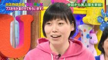 尼神インター・誠子「この番組だけは出たくなかった」