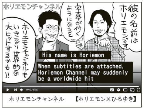 YouTubeの字幕動画が10億本! 自動翻訳は急速に進化している