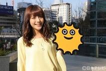 『ZIP!』7代目お天気キャスターに21歳のモデル・貴島明日香が抜擢「1日の始まりを笑顔で応援します!」