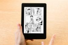 今さらながらの紙脱却! 話題の電子書籍リーダー『Kindle Paperwhite 32GB マンガモデル』を試してみた!