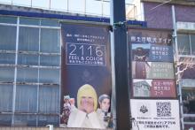 日本初! 街探索型観光GPSゲームの全貌が明らかに