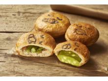 爽やかな季節にぴったりの、緑香るパイとラテ