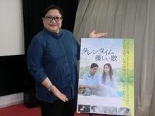 マレーシアの国民的歌手アディバ・ヌール、ヤスミン・アフマド監督の思い出語る