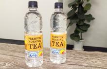 【ふしぎ!】透明なのに味はレモンティー?サントリー天然水から「プレミアムモーニングティー レモン」
