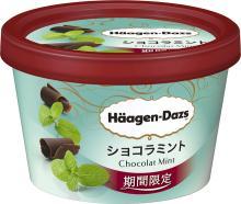 【朗報】ハーゲンダッツ大人気の「ショコラミント」が帰ってくる!爽やかで濃厚な夏フレーバー