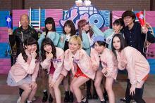 9nine & ベイビーレイズJAPANの新レギュラー番組『浅草ベビ9』が4月2日スタート 9nine新曲MVも初オンエア