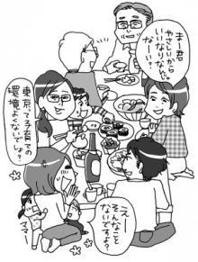 女のプロが人間関係の悩みをビシッと解決!「親戚関係編」