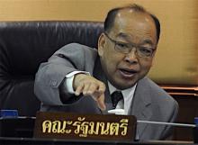 タイ元外相を弾劾