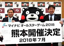 熊本でオールスターゲーム=プロ野球