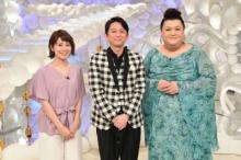 「かりそめ天国」マツコが中堅の久保田アナとバトルの予感!?