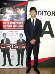 『CRISIS』西島秀俊、カンヌからメッセージ到着「すごい注目度で、正直驚いている」