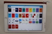 電子辞書が学校向けにアプリ対応…シャープ「Brain+」発表