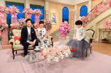 「徹子の部屋」SPで新婚さんいらっしゃい 福原愛&江宏傑出演