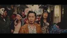 怒髪天メンバー全員迫真の演技、新曲『赤ら月』MVが公開