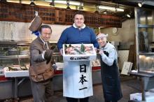元大関・把瑠都、俳優デビュー セリフ覚えは「台本をローマ字にしてもらって」