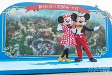 【TDL新エリア】新ファンタジーランド起工式開催! ミッキー&ミニーも参加