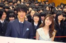 中川大志のサプライズ登場に高校生が悲鳴! 緊張克服法を尋ねられ「歯磨きをして」