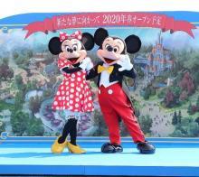 2020年春OPEN!TDL新エリアの起工式にミッキーマウス登場
