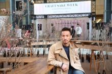中田英寿全面プロデュース、全国から100蔵が集う日本酒の祭典『CRAFT SAKE WEEK』