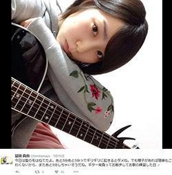 小金井刺傷事件「冨田真由が善人だったら、あんなことにはならなかった」 犯人からの手紙
