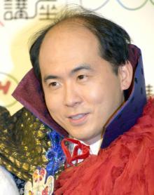 トレエン斎藤、NHKで英語番組担当しピース綾部に助言「基礎を学んで」