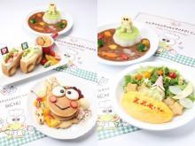 「けろけろけろっぴカフェ」が横浜・京急百貨店にオープン--かわいいメニューに癒される♪