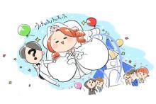 【占い婚活奮闘記】占い師さん、私の運命の伴侶はどこ!? 婚活歴10年超、遠のくばかりのマイドリーム